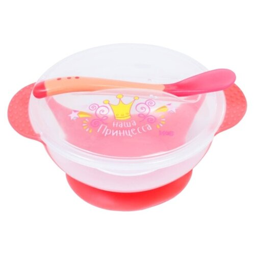 Купить Mum&Baby Набор детской посуды Наша принцесса , розовый, Посуда
