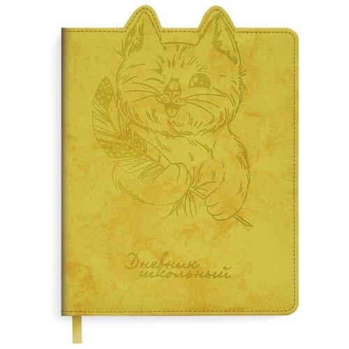 Купить Феникс+ Дневник школьный Котенок 50973 желтый, Дневники