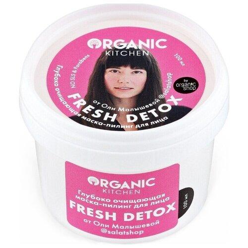 Фото - Organic Kitchen маска-пилинг bloggers Fresh Detox глубоко очищающая @salatshop, 100 мл organic kitchen бальзам для волос bloggers goodbye пучок от блогера marta che 100 мл