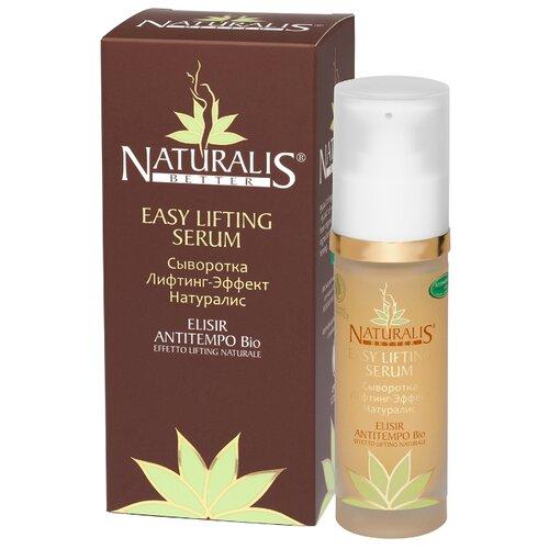 Naturalis Easy Lifting Serum Сыворотка для лица Лифтинг-эффект, 30 мл naturalis easy lifting serum сыворотка для лица лифтинг эффект 30 мл