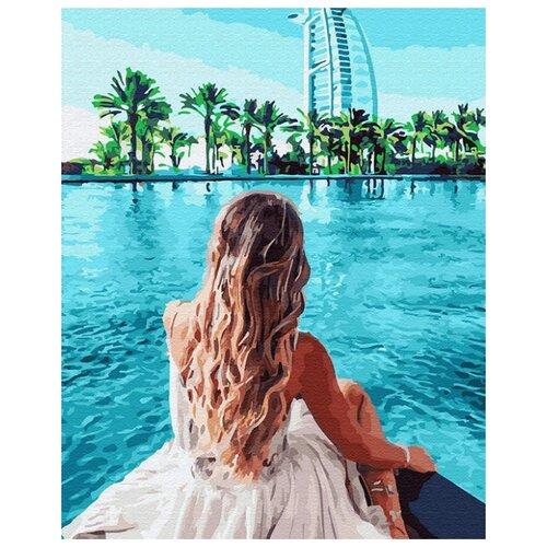 Купить Картина по номерам ВанГогВоМне ZX 23556 Следуй за мной. Дубай 40х50 см, Картины по номерам и контурам
