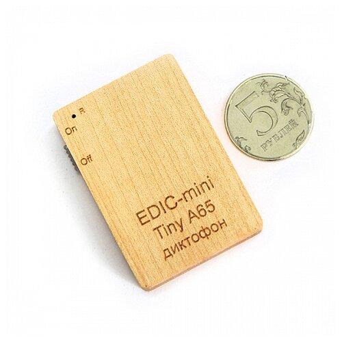 Диктофон Edic-mini Tiny A65-1200