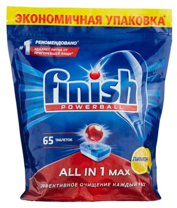 Finish All in 1 таблетки (лимон) для посудомоечной машины 65 шт.
