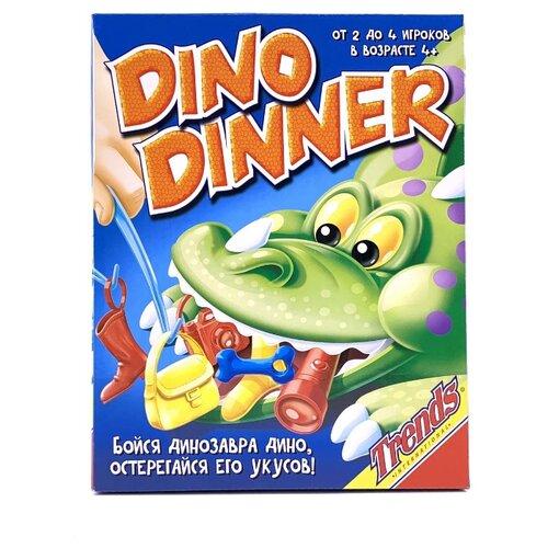 Настольная игра Trends International Динозавр настольная игра trends мой первый hedbanz