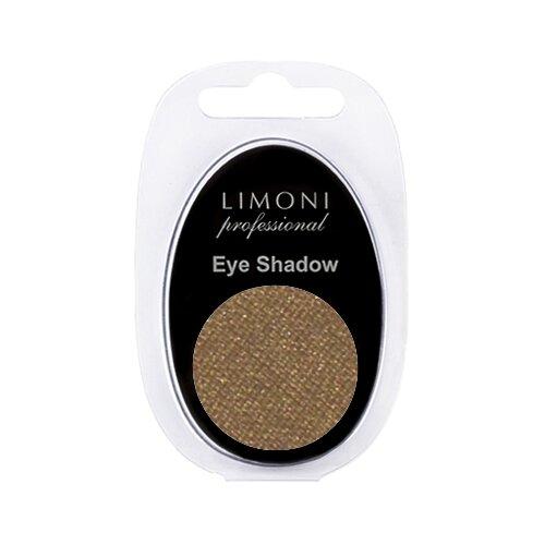 Limoni Тени для век Eye-Shadow 97 rire тени для век luxe liquid shadow 01 nude glam