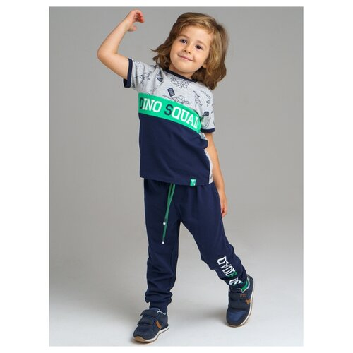 Купить Комплект одежды playToday размер 122, серый/синий/зеленый, Комплекты и форма