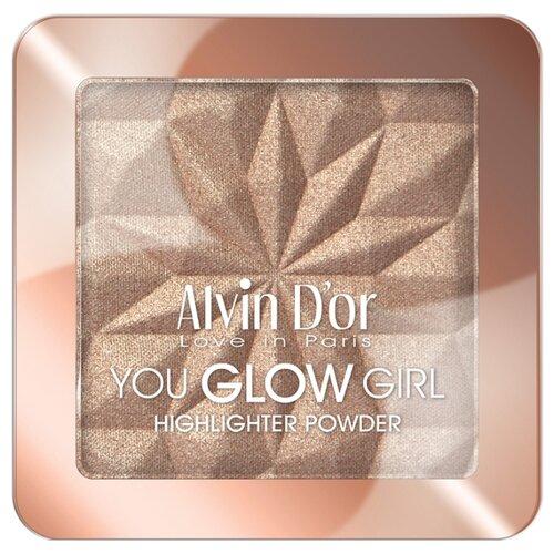 Alvin D'or Хайлайтер You Glow Girl highlighter powder 03 тон золотое сияние belor design хайлайтер smart girl incredible hollywood тон 2