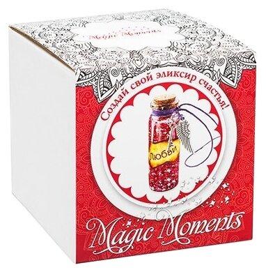 Magic Moments Набор для создания украшений. Создай свой эликсир любви