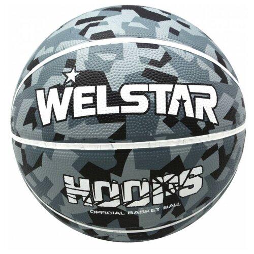 Баскетбольный мяч WELSTAR BR2843-2, р. 7 серый