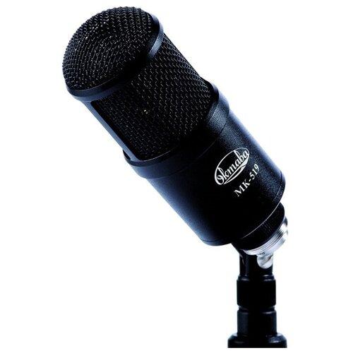 Микрофон Октава МК-519 без футляра черный
