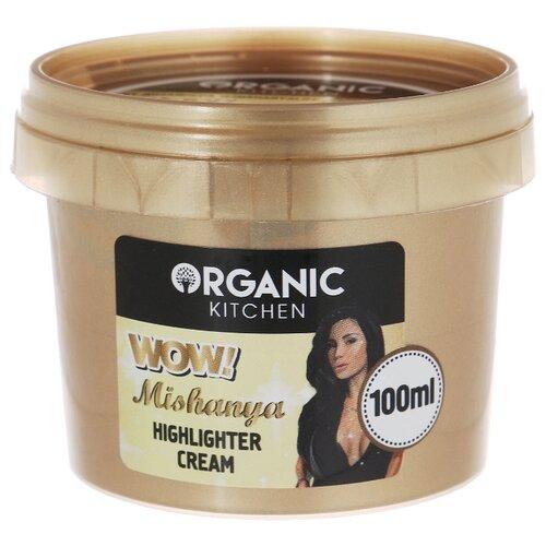 Купить Organic Kitchen Крем-хайлайтер Bloggers Wow! Mishanya