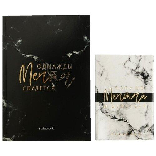 ArtFox Подарочный набор: обложка для паспорта и ежедневник