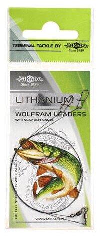 Рыболовный поводок MIKADO Lithanium FS