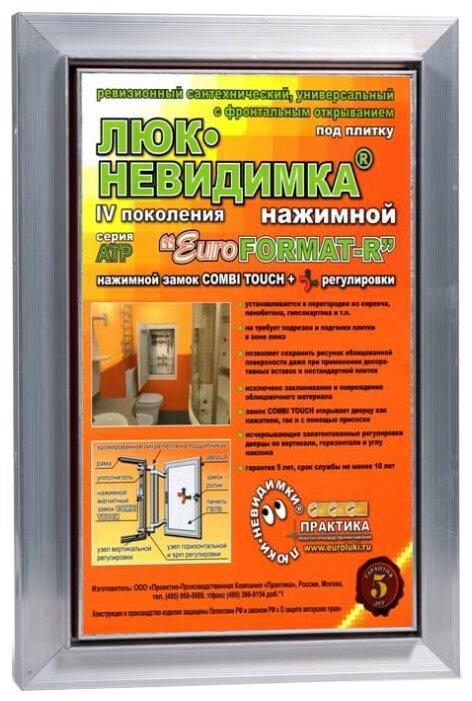 Ревизионный люк Евроформат АТР 20-30 настенный под плитку ПРАКТИКА