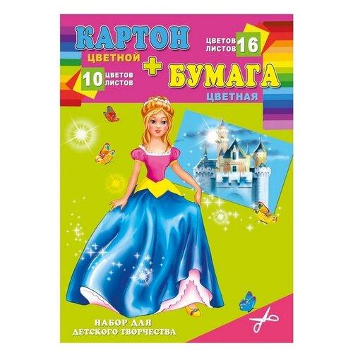 Купить Набор цветного картона и цветной бумаги Принцесса и замок Prof-Press, 21х29.7 см, 26 л., Цветная бумага и картон