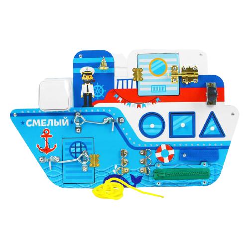Купить Бизиборд Лесная мастерская Корабль синий, Развитие мелкой моторики