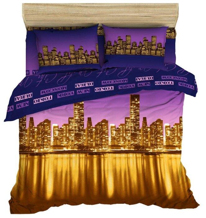 Постельное белье 1.5-спальное Василиса Ночной город, бязь фиолетовый/желтый