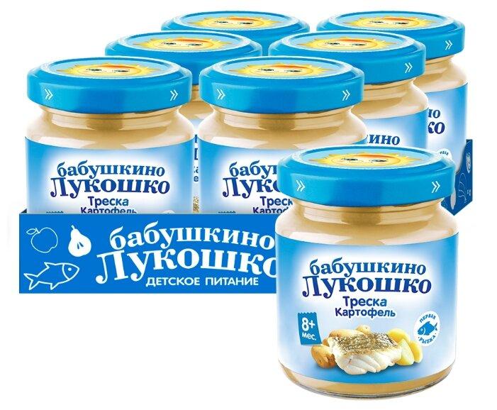 Купить Пюре Бабушкино Лукошко треска-картофель (с 8 месяцев) 100 г, 6 шт. по низкой цене с доставкой из Яндекс.Маркета