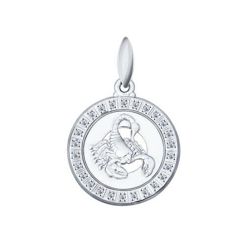 SOKOLOV Подвеска «Знак зодиака Скорпион» из серебра 94031390