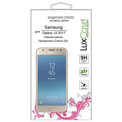 Защитное стекло LuxCase 3D для Samsung Galaxy J3 2017 черный