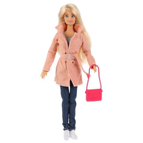 Купить Кукла Карапуз София в тренчкоте, 29 см, 99134-S-AN, Куклы и пупсы