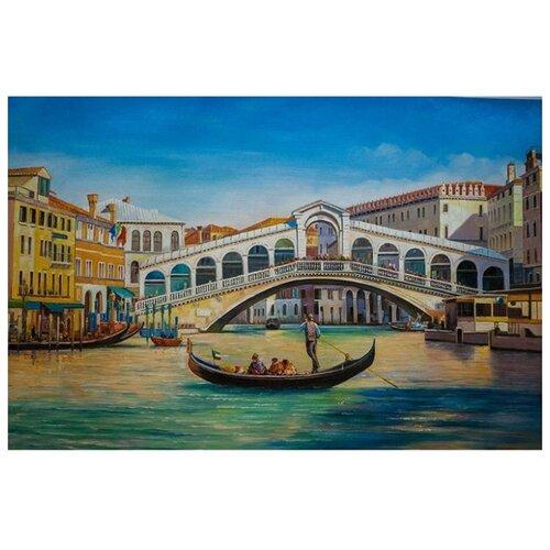 Купить Рыжий кот картина по номерам Мост Риальто и гондола 40х50 см (Х-6581), Картины по номерам и контурам
