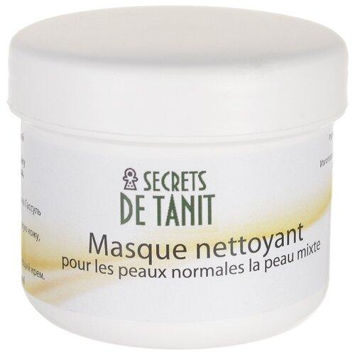 Secrets de Tanit Очищающая глиняная маска для нормальной и комбинированной кожи, 200 г laneige mini pore маска глиняная увлажняющая для сужения пор mini pore маска глиняная увлажняющая для сужения пор
