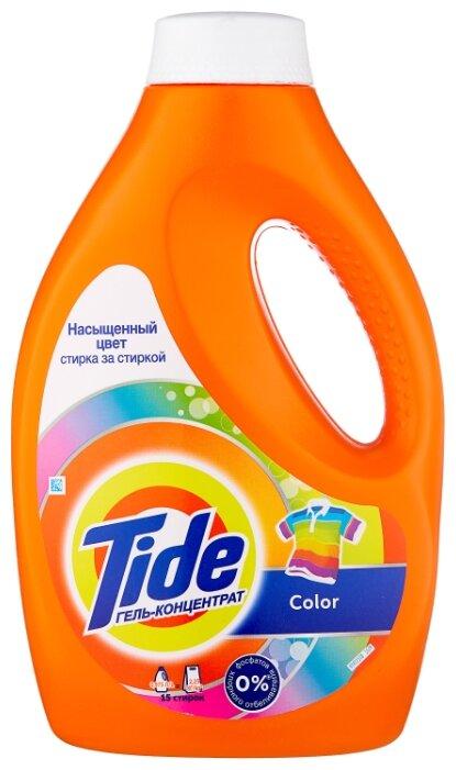 Гель для стирки Tide Color — купить по выгодной цене на Яндекс.Маркете