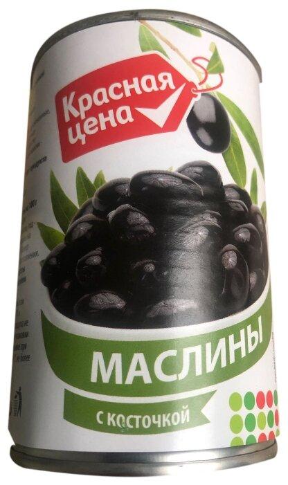 Красная цена Маслины с косточкой, жестяная банка 300 г