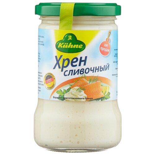 Хрен Kuhne Сливочный, 250 г president крем сливочный взбитый 20% ультрапастеризованный 250 г