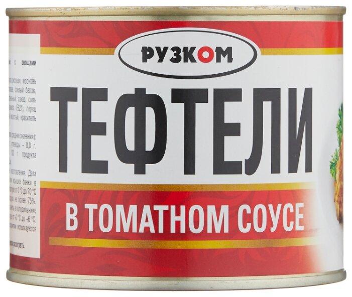 Рузком Тефтели в томатном соусе 540 г