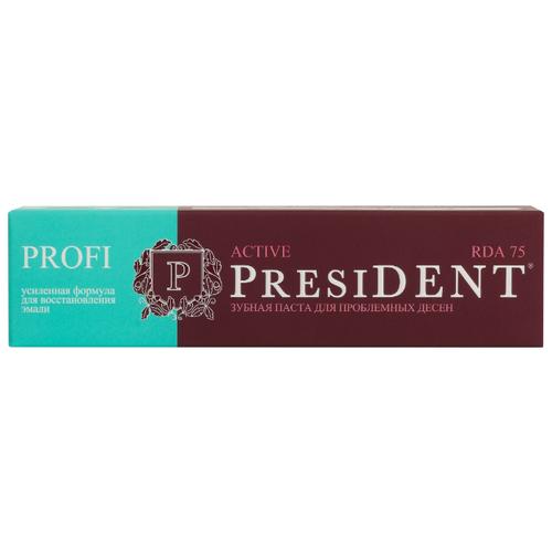Купить Зубная паста PresiDENT Profi Active, 50 мл