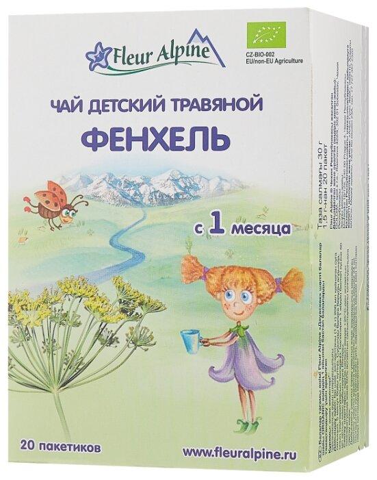 Чай Fleur Alpine Фенхель, c 1 месяца