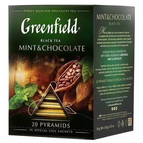 Чай черный Greenfield Mint & Chocolate в пирамидках, 20 шт. svay black thyme черный чай в пирамидках 20 шт