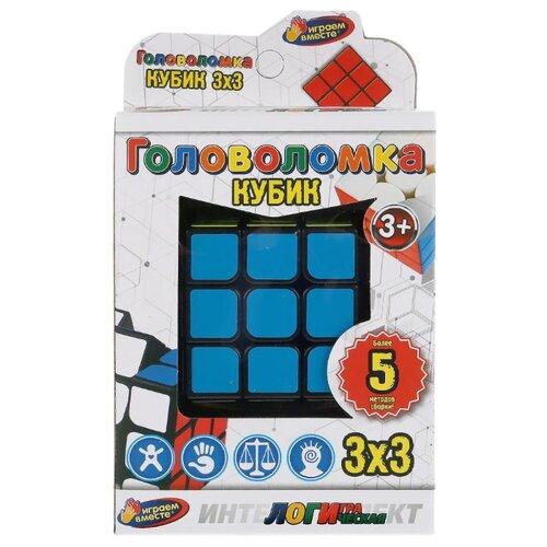 Купить Головоломка Играем вместе Кубик 3х3 (1907K986-R) черный, Головоломки