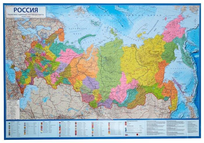 Политико-административная интерактивная карта России с ламинацией в тубусе, 1:7,5М Globen КН059