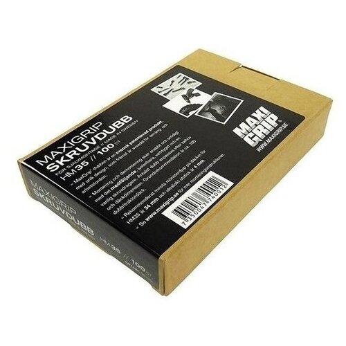 Шипы противоскольжения MaxiGrip HM35, для спецтехники, вкручиваемые, упаковка 100 шт.