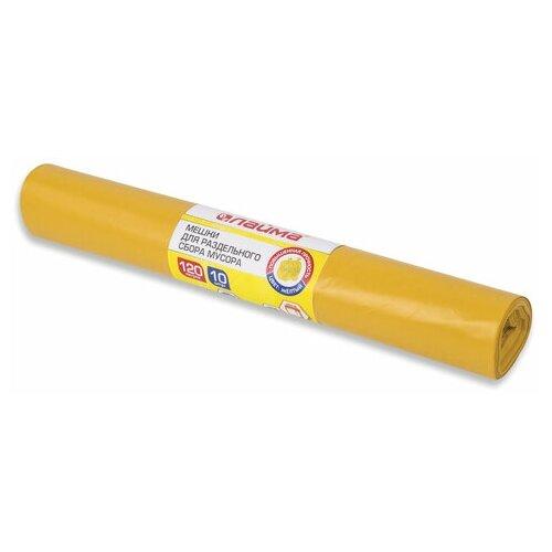 Фото - Мешки для мусора Лайма для раздельного сбора 120 л, 10 шт., желтый мешки для мусора спринт пласт 120 л 10 шт