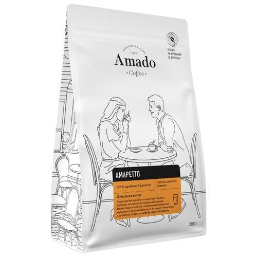Фото - Кофе в зернах Amado Амаретто, 200 г кофе в зернах amado вишня 200 г