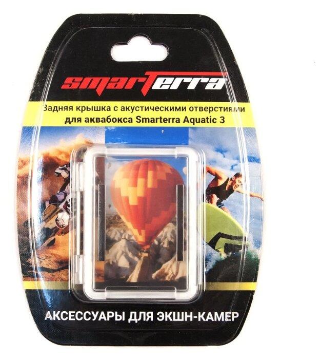 Защитная крышка для аквабокса Smarterra Aquatic 3 с акустическими отверстиями