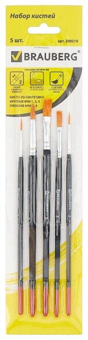 Набор кистей BRAUBERG синтетика, с короткой ручкой, 5 шт. (200219)