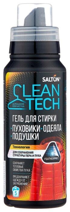 Жидкость для стирки SALTON Sport для изделий с наполнителем из пуха