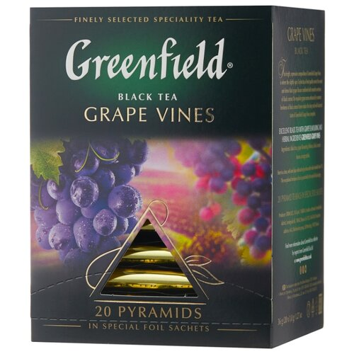 Чай черный Greenfield Grape Vines в пирамидках, 20 шт. svay black thyme черный чай в пирамидках 20 шт