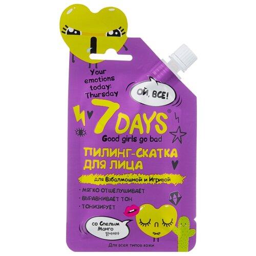 7DAYS пилинг-скатка для лица Для Взбалмошной и игривой со Спелым Манго 25 г пилинг скатка для ног bioaqua