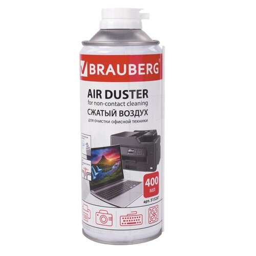 Фото - BRAUBERG 513287 пневматический очиститель fellowes air duster 350 мл пневматический очиститель