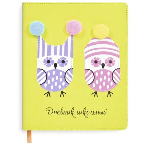 Купить Феникс+ Дневник школьный Совы 51773 желтый, Дневники