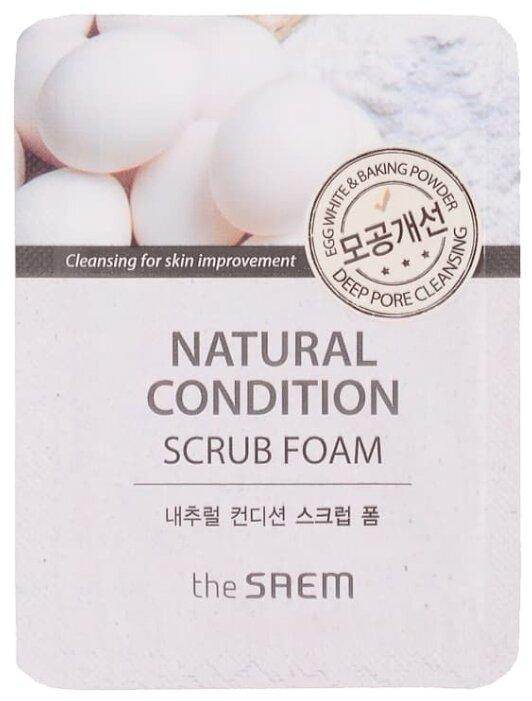 Пробник The Saem Natural Condition Scrub Foam 2.5 мл