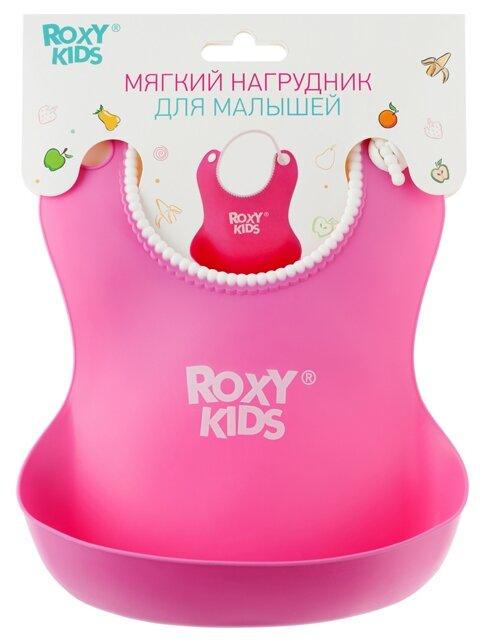 ROXY-KIDS Нагрудник мягкий с кармашком