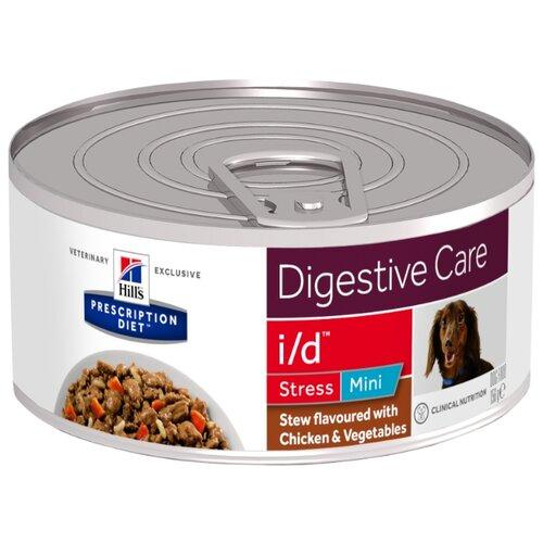 Влажный корм для собак Hill's Prescription Diet при болезнях ЖКТ, курица 156г (для мелких пород)