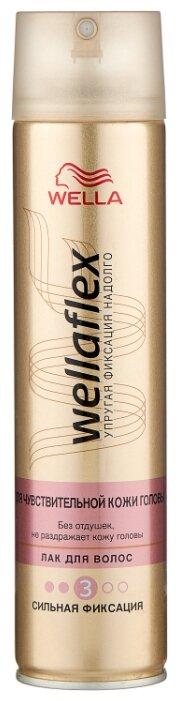 Wella Лак для волос Wellaflex Для чувствительной